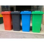Bán thùng rác tại Bình Định