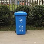 Bán thùng rác tại Quảng Ninh