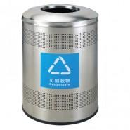 Thùng rác inox A34-R