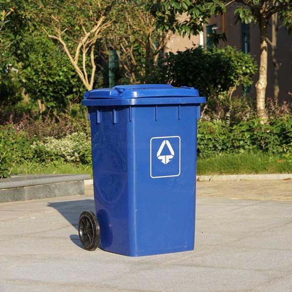 Bán thùng rác tại Bình Dương